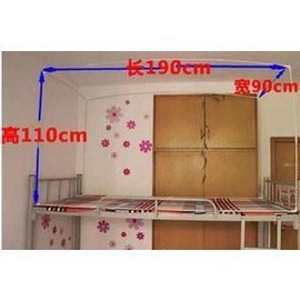 【 蚊帳支架1米(3.3英尺)】大學生寢室上鋪 專用支架 宿舍上下鋪必備床簾 蚊帳支架 單人床-7101011