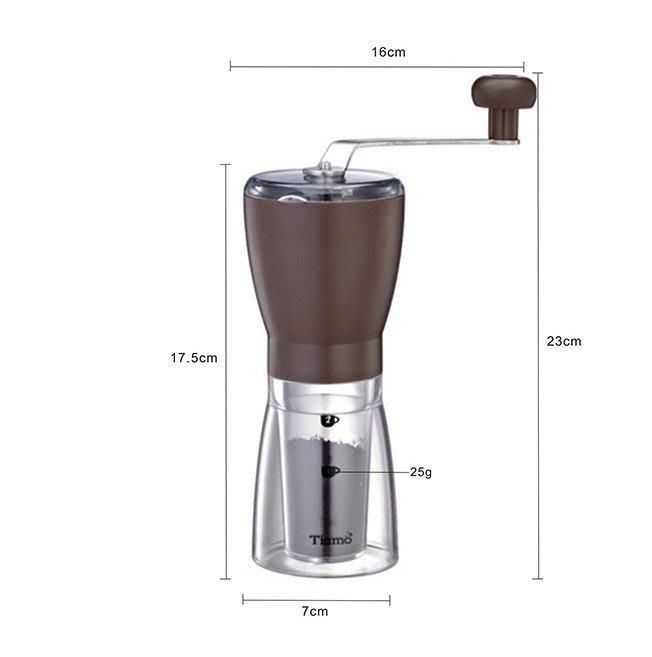 🌟現貨🌟TIAMO 輕巧手搖磨豆機 HG6139 磨豆機 手搖磨豆機 咖啡摩豆機 手動磨豆機 研磨咖啡 咖啡豆磨豆機