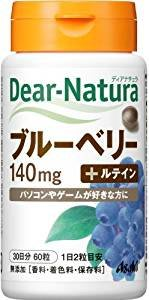 日本朝日食品 Asahi Dear Natura 藍莓精華+葉黃素 30日