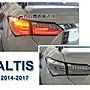 》傑暘國際車身部品《獨家代理 ALTIS 11代 ...
