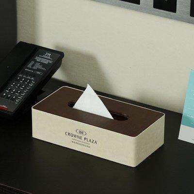 面紙收納 皮質可印廣告辦公室賓館KTV商用抽紙盒訂做