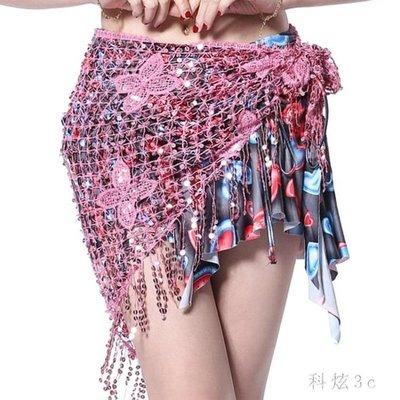 新款亮片肚皮舞腰錬臀巾初學者貼身性感新款印度舞腰帶演出三角巾 js4722