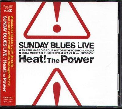 K - Heat ! The Power - 日版 - NEW Toshiki Haruna STORMY