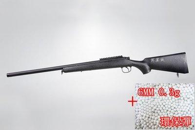 台南 武星級 BELL VSR 10 狙擊槍 手拉 空氣槍 黑 + 0.3g 環保彈 (MARUI規格BB槍BB彈玩具槍