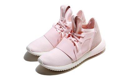 【GS】Adidas Tubular Defiant 小椰子 粉色 愛迪達女慢跑鞋 S75898 NMD 武士 AJ