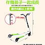 1 TIG系列 :啟思T3搖擺車/滑板車/蛙式滑板車/蛙式車/三輪滑板車//Air 3/腳踏車/美腿機/FLIKER