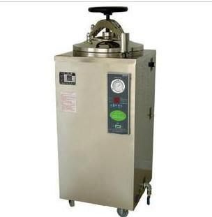 YXQ-LS-100SII立式壓力蒸汽滅菌器,100L滅菌鍋