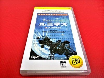 ㊣大和魂電玩㊣ PSP Lumines 音樂方塊{日版}編號:Q3---掌上型懷舊遊戲