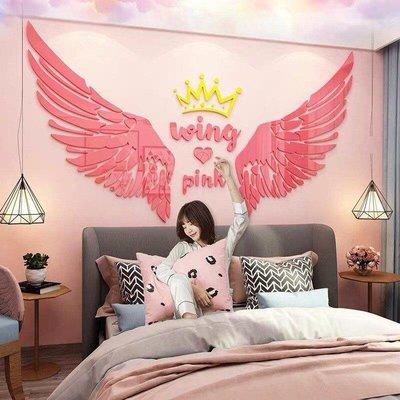 天使翅膀 3D 立體壁貼 壓克力 鋼琴鏡面烤漆 壁紙 室內設計 風水 招財 刻字 電腦刻字 廣告 《閨蜜派》