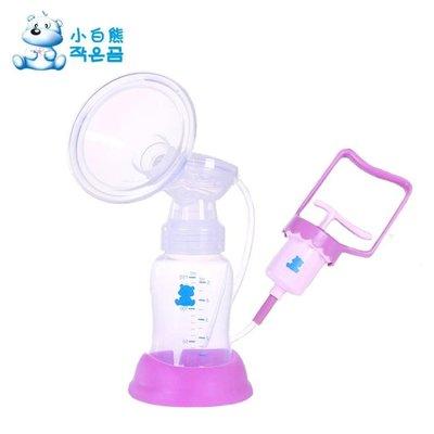 【蘑菇小隊】小白熊抽拉手拉手動吸奶器孕婦開奶器吸乳吸力大吸乳器擠奶器-MG7755