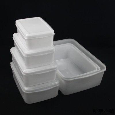 收納 特價小物 【大號白色保鮮盒】食堂酒店冰箱白色冷凍盒食品收納盒儲藏整理盒單筆訂購滿200出貨唷