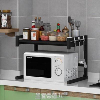 廚房微波爐置物架簡約2層家用收納架雙層...