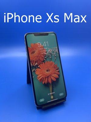 *二手商店*Apple iPhone XS Max 256G(4G雙卡 1200萬畫素 6.5吋 A12)