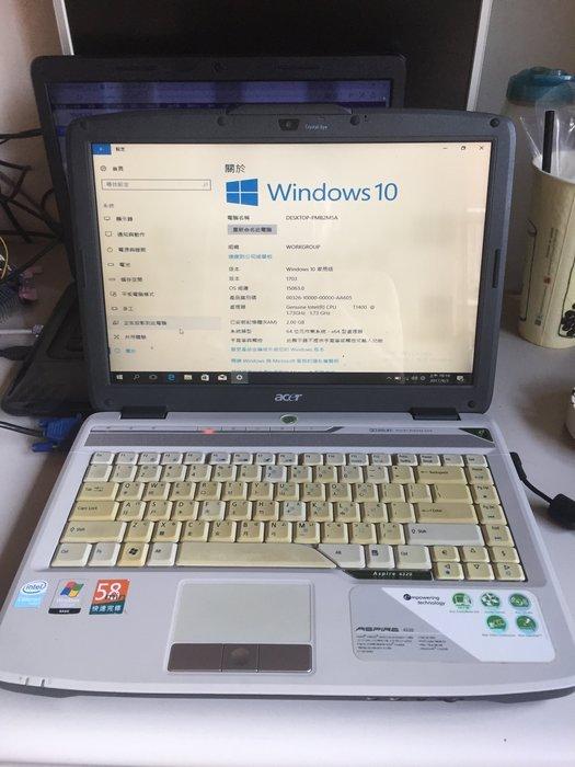 ACER 4320 單核 筆電 /硬碟160G/記憶體2G/二手功能正常