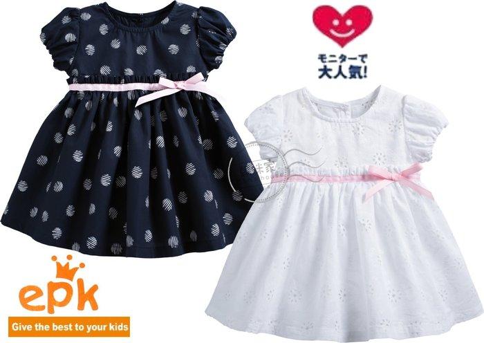 媽咪家【AG126】AG126泡泡袖洋裝 epk 小童 短袖 公主袖 高腰 傘狀 連身裙 長版衣 娃娃裝~S-XXL號