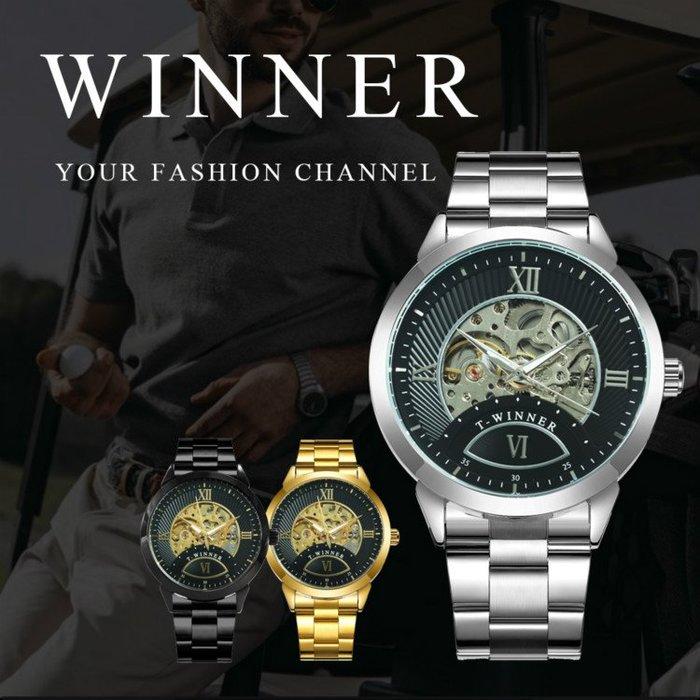 WINNER 勝利者 正品 創意多層次鏤空機械面 夜光指針 自動機機械錶 潮流時尚紳士型男腕錶【S & C】柒時尚