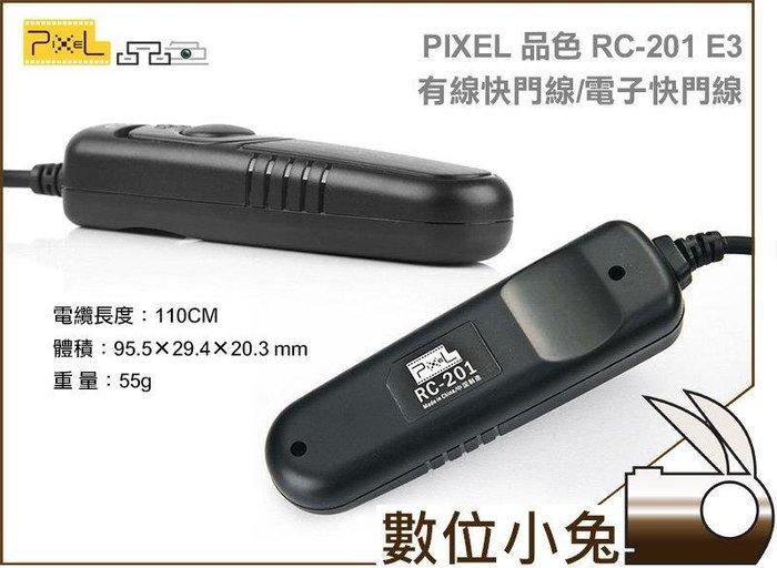 數位小兔【PIXEL 品色 RC-201 快門線 E3】快門遙控器 Canon RS-60E3 700D G15 G1X