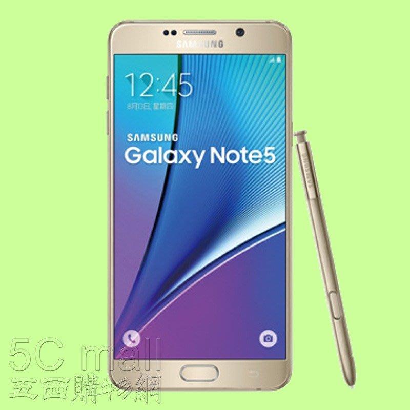 5Cgo【權宇】Samsung 3.5G版GALAXY Note 5 5.7吋 (N9208金-32G) 拆封福利品含稅