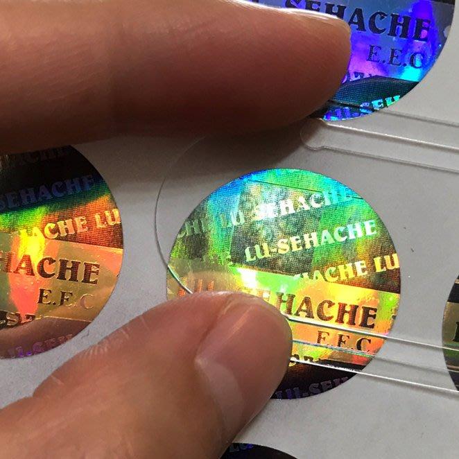 Microlens防偽雷射標籤 雷射商標 防偽標籤貼紙【1色】【1000張】