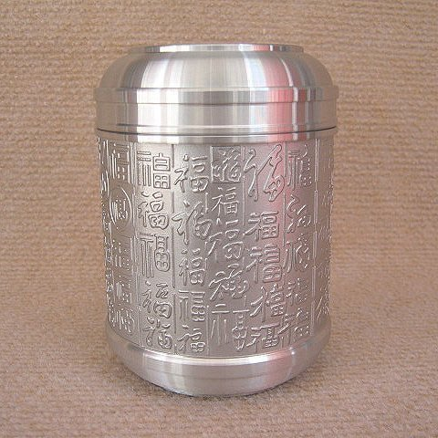 5C精選@錫罐茶葉罐 茶罐茶具 茶葉盒 茶葉桶