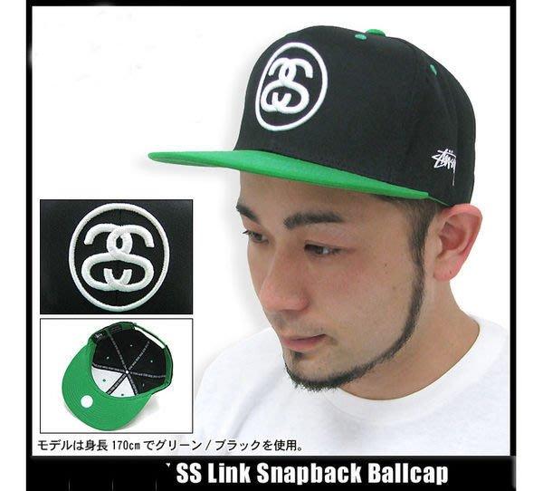 【 超搶手 】全新正品 2013 S/S 春季 最新款 STUSSY SS LINK SNAPBACK 雙SS 棒球帽 黑色 灰色 紅色
