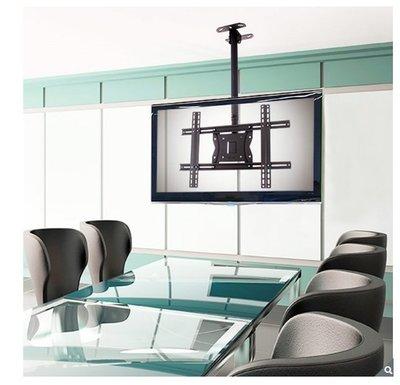"COSTCO好市多現貨代購=US Brown Bear 吊頂式電視壁掛架 適用32""-70""螢幕 CM1-70T"