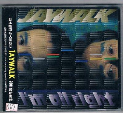 [鑫隆音樂]日本CD-JAYWALK:2001最新專輯 [220017](全新)/免競標