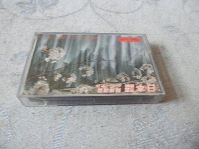 紫色小館34------日本語階梯雜誌{1993.3}