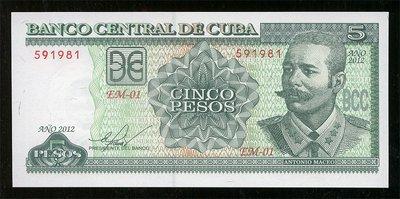 古巴5比索紙鈔1枚。-----(CUBA-外鈔-收藏)