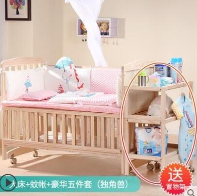 嬰兒床實木無漆多功能新生兒搖籃搖床兒童拼接大床bb床寶寶床