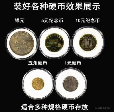 100個起購/10元生肖鼠年紀念幣圓盒泰山硬幣收藏盒袁大頭銀元保護盒大洋銅錢