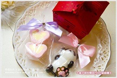幸福朵朵*【囍字盒+熊貓筷架及心連心棉...