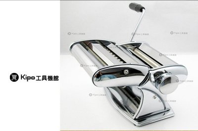 不銹鋼製麵機-麵條機-壓麵機-細麵機NFA0070S1A