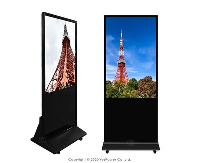 EWB-05 43吋 多媒體數位廣告機(非觸控) 電子看板/數位看板/液晶螢幕/內建安桌系統