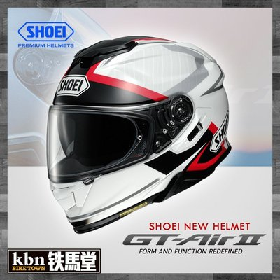 ☆KBN☆鐵馬堂 日本 SHOEI GT-AIR 2 II 內墨片 全罩 休旅 通勤 安全帽 通風 AFFAIR 白紅黑