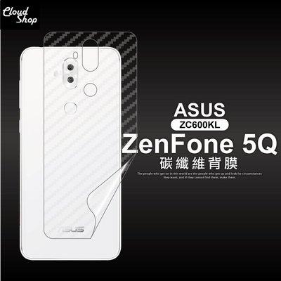 ZC600KL 碳纖維 背膜 ASUS ZenFone 5Q X017DA 軟膜背貼後膜 保護貼 透明手機貼 造型 保護