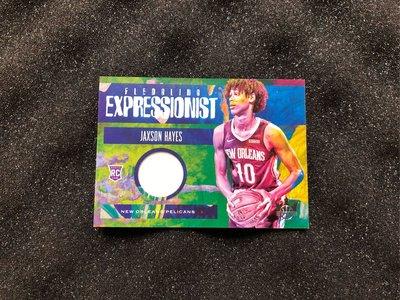 2019 Panini Court Kings Jaxson Hayes Fledgling Expressionist Rookie Jersey /179