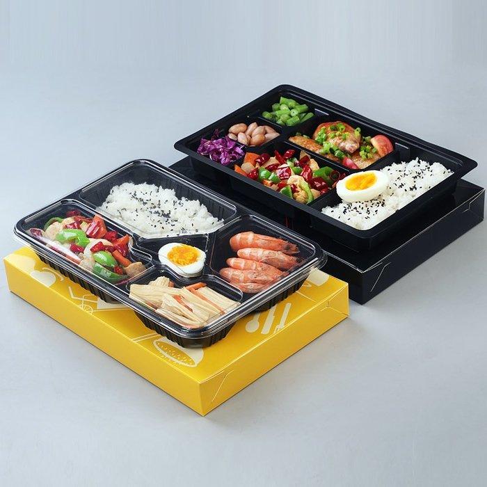 奇奇店-一次性外賣盒打包盒日式快餐盒紙質白卡餐盒商務套餐盒50套#安全无毒 #輕巧 #韧性好