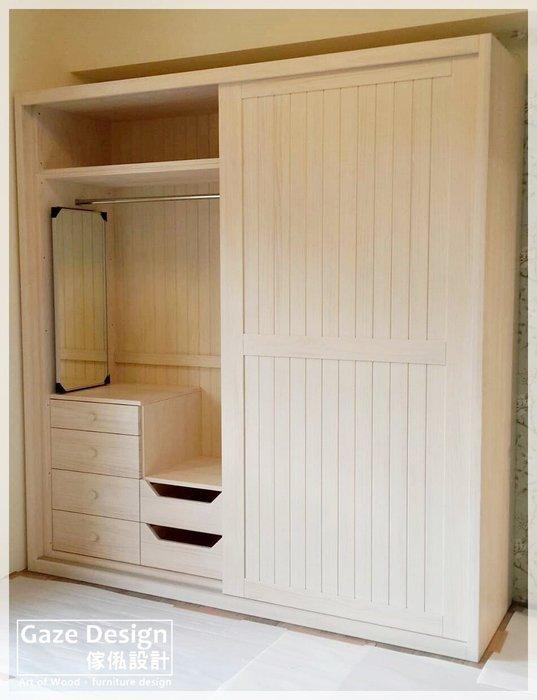 GAZE DESIGN 匠司。傢俬設計/全實木手工蠟染刷白大型衣櫃/實木家具訂做
