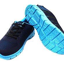 美迪~司洛普121鞋帶款~運動鞋/工作休閒兩用鞋~台灣製-加大45碼