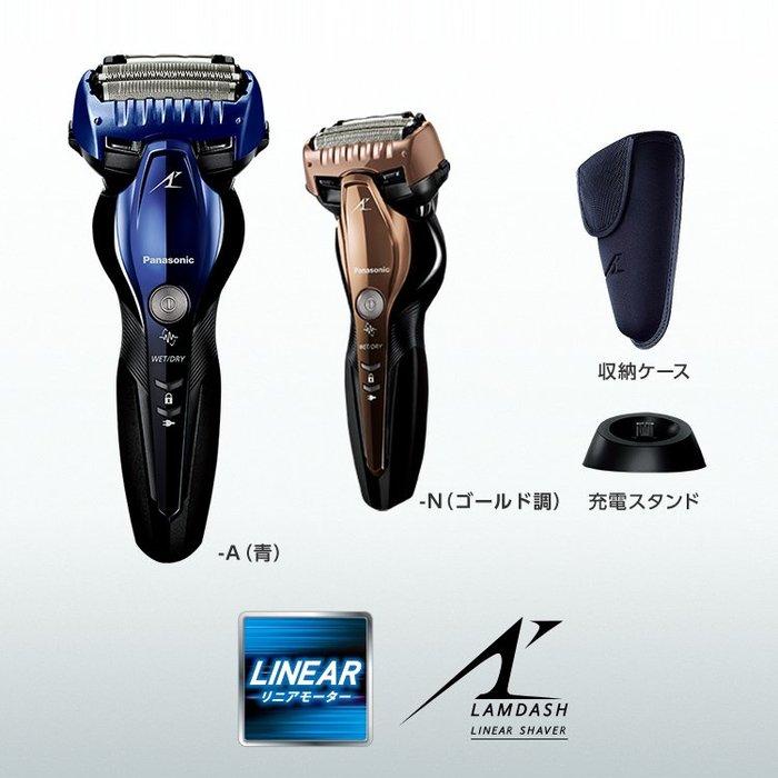 日本代購  Panasonic 國際牌 ES-ST8S ES-CST8S電動 刮鬍刀 電鬍刀 日本製 2020新款 預購