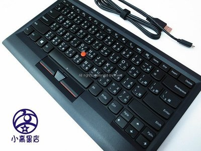 §小高黑店§【ThinkPad原廠盒裝小紅點USB有線鍵盤-六列式】0B47195,一年保