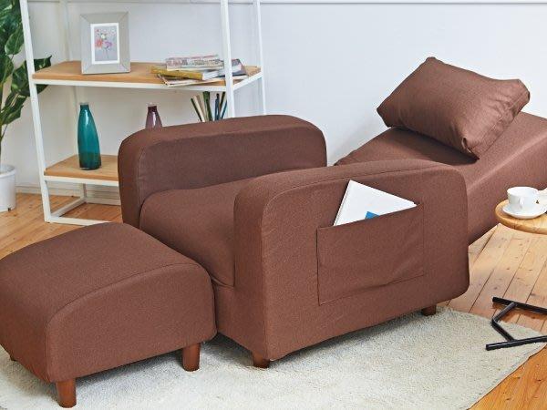 椅的世界  沙發 布沙發 單人沙發椅/沙發床 [浪漫滿屋] 獨立筒貴妃椅~送腳凳~