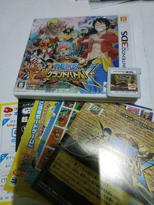 請先詢問庫存量 ~ 3DS 航海王 海賊王 N3DS LL NEW 2DS 3DS LL 日規主機專用