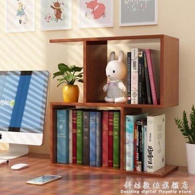 現貨/創意簡易桌上小型書架兒童桌面置物架學生宿舍書桌迷你辦公室收納 igo/海淘吧F56LO 促銷價