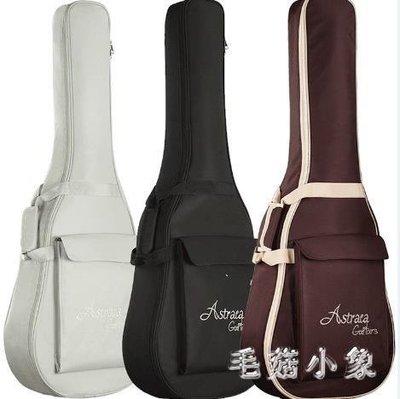 ZIHOPE 吉他包41寸民謠通用琴袋子加厚防水雙肩背包吉它套ZI812