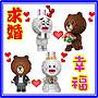 【方舟積木】⭐熊大與兔兔- 求婚篇&結婚篇⭐...