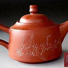 【 金王記拍寶網 】H137  中國近代紫砂壺 名家款  手工刻字紋紫砂泥壺一把 罕見稀少~