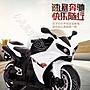 【阿LIN】800228 R1 摩托車童車 重機 兒童騎...