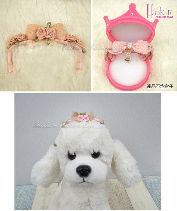 ☆[Hankaro]☆ 寵愛毛小孩可愛蝴蝶結造型BB夾頭飾